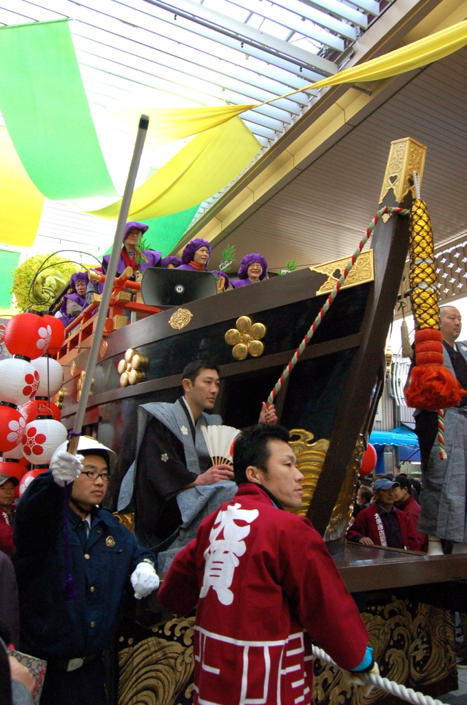parade through Osu Kannon shops